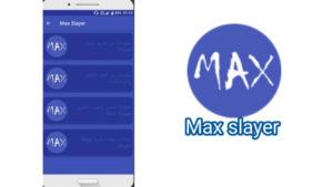 تحميل ماكس سلاير احدث إصدار 2021 Max slayer APK